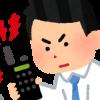 【山口性暴行疑惑】伊藤詩織さん、衝撃発言・・・