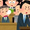 【文春砲】国会の議員会館でコロナ感染者発生との噂→ 結果・・・・・・