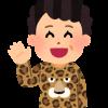 【悲報】市川海老蔵さん、一般人から知り合いのように話されて複雑な心境にwwwwwwww