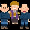 【驚愕】武田鉄矢、水戸黄門役を引き受けた驚きの理由wwwwwwww