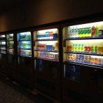 【驚愕】チェリオ「自販機に白湯置いてみたww」→ 結果wwwwwwww(画像あり)