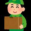 【新型コロナ】ヤマト運輸が感染拡大防止で新たな対応→ 詳細がこちら