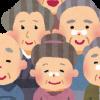 【新型コロナ】日本人さん、とんでもない場面が報道されてしまう・・・