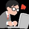 【悲報】阿部寛のホームページに異変…