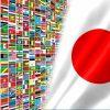 【新型コロナ】日本と中国の形勢が逆転した理由・・・・・