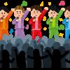 【悲報】国民的アイドルグループの嵐さん、東京五輪が延期された場合、史上最大の屈辱を味わう事が確定wwwwwwww