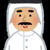 【新型コロナ】イスラム国の現在をご覧ください・・・