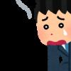 【新型コロナ】中国が騒然!!!衝撃のレポートが流出!!!
