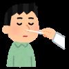 【衝撃】医者「風邪かい? じゃあちょっと鼻を上に向けてね!!!」→ (画像あり)