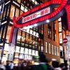 【新型コロナ】歌舞伎町のフゾーク店長、衝撃の暴露を開始!!!