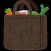 【コロナ悲報】日本政府「4月からレジ袋有料! エコバッグ使え!」→ 結果wwwwwwww(※リンク先に動画あり)