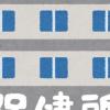 【新型コロナ】日本のやばいエピソードが明かされる…あかん…