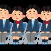 【教育】9月入学、具体化作業入り→ 詳細がこちら