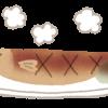 【新型コロナ】魚の血合い肉がコロナ弱毒化? → 米が驚きの論文を発表!!!