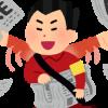 【速報】コロナの女王・岡田晴恵がヤバ過ぎるデマを流した可能性…その内容…