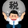 【悲報】総務省さん、早速増税へ動くwwwwwwww