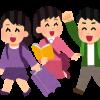 【速報】日本政府、重大発表!!!!!!!