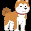 【驚愕】ザギトワんとこの秋田犬が巨大化wwwwwwww(画像あり)