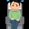 【注意喚起】コロナで自宅療養・在宅勤務で「エコノミークラス症候群」のリスク……
