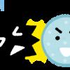 【悲報】新型コロナに衝撃の新事実判明!ヤバすぎてワロえないww