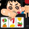 【新型コロナ】休業したパチ-ンコ店が勝利宣言 → その理由wwwwww