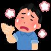 【悲報】俺の部屋が暑すぎるwwwwwwww(画像あり)