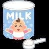 【衝撃】中国で偽粉ミルクが続出→ 飲んだ乳幼児がとんでもないことに……(※衝撃画像あり)