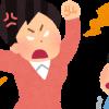 【新型コロナ】報ステ富川悠太アナ、警察沙汰の詳細がやばい・・・
