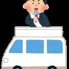 【都知事選】山本太郎さんの政策wwwwwwww