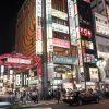 【衝撃動画流出】新宿・歌舞伎町でとんでもないことが起きてる・・・
