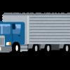 【驚愕】トラックの運転手さん、突然の幅寄せ→ 結果……(動画あり)