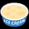 【悲報】アイスクリーム「エスキモー・パイ」が名称変更へ→ その理由がコレ……