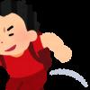 【朗報】アンジャッシュ渡部さん、逃げ切るwwwwwwwww