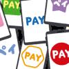 【速報】PayPayさん、とんでもないwwwwwwwwww