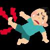 【激痛】「こむらがえり」の正しい応急法……!!