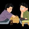 【驚愕】NHK将棋、コロナ対策で対局セットがエライことにwwwwwwww(画像あり)