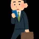 【驚愕】神奈川県大和市が全国初の条例を市議会に提出→ 驚きの内容がこちら