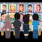 【都知事選】「都知事にふさわしい候補者」アンケート結果がこちらwwwwwwww