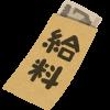 【悲報】外国人学者「日本人の給与安すぎて草」