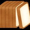 【悲報】俺「食パン1斤ください」 地元のパン屋「あいよお! カットはどうしますか?」 俺「6枚で」 地元のパン屋「あいよお!!」→ 結果wwwwwwww(画像あり)