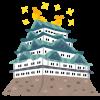 【悲報】「俺コロナ」はなぜ愛知県で多発するのか……