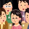【文春砲】歌舞伎ホストと女客のとんでもない写真が流出wwwwwww