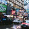 【悲報】香港、終了のお知らせ・・・