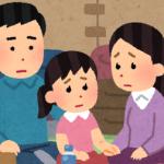 【球磨川氾濫】熊本被災地の現在…ヤバ過ぎ・・・・・