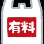 【レジ袋】有料化で変わる消費者の意識……