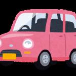 【驚愕】セレブ仕様の軽自動車、スゴいwwwwwwww(画像あり)