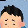 【悲報】三浦春馬さんの自殺、コレが原因との説浮上・・・