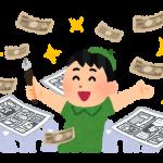 【驚愕】鳥山明(27)「5億円稼いだのに…なんで…」→ (画像あり)