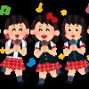 【週刊文春】改名の欅坂46に文春砲!!!!!