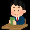 【驚愕】藤井棋聖、スマホの機種選択がシブいと話題にwwwwwwww(画像)